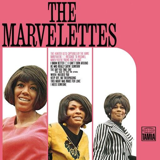 The Marvelettes альбом The Marvelettes