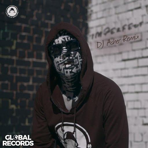 Carla's Dreams альбом Imperfect (DJ Asher Remix)