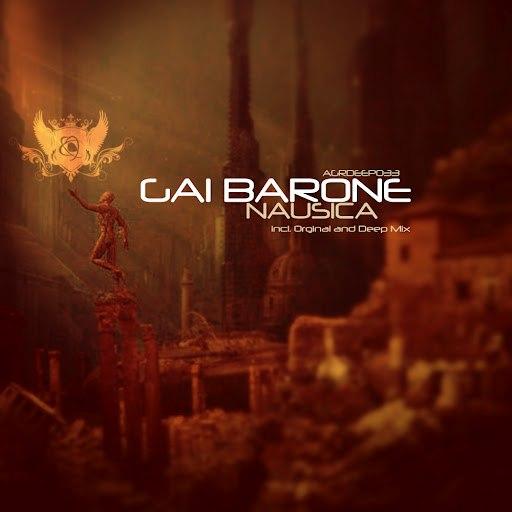 Gai Barone альбом Nausica