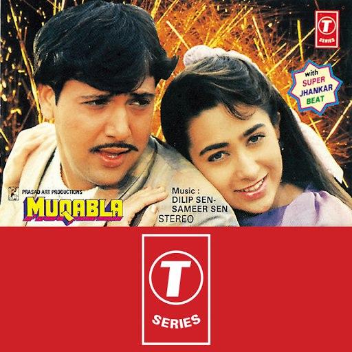 Govinda альбом Muqabla: Super Jhankar Beat
