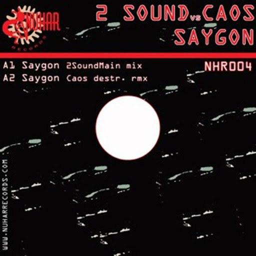 Gary Caos альбом Saygon