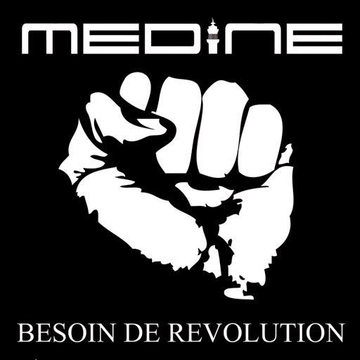 Medine альбом Besoin de Revolution