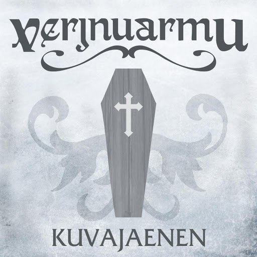 Verjnuarmu альбом Kuvajaenen