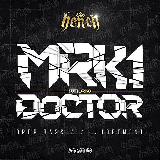 MRK1 альбом Drop Bass / Judgment