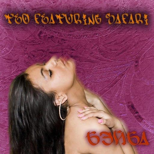 Teo альбом Bayba