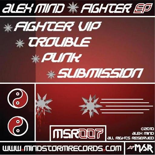 Alex Mind альбом Fighter EP