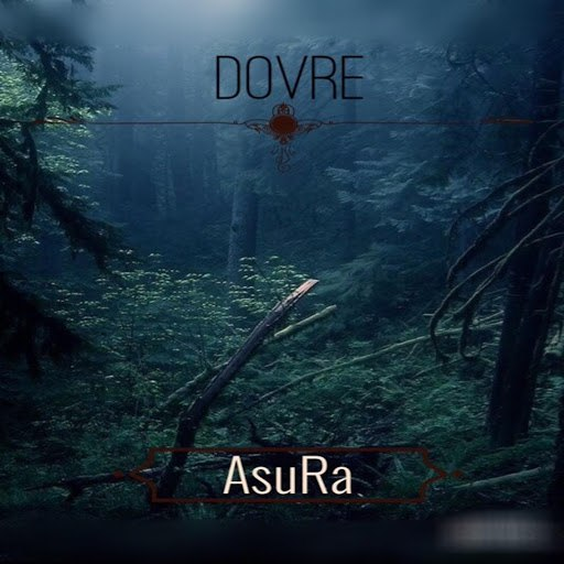 Asura альбом Dovré (iDoser test sample)