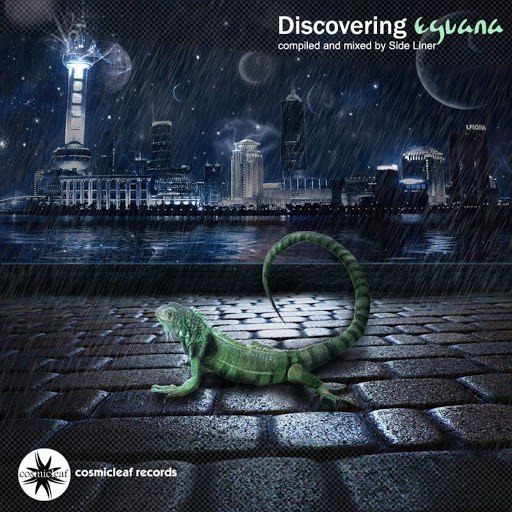 Eguana альбом Discovering Eguana