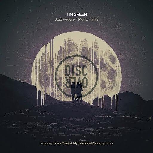 Tim Green альбом Just People / Monomania