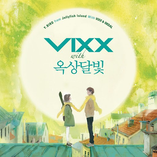 VIXX альбом Y.BIRD From Jellyfish With VIXX & OKDAL