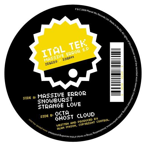 Ital Tek альбом Massive Error E.P.