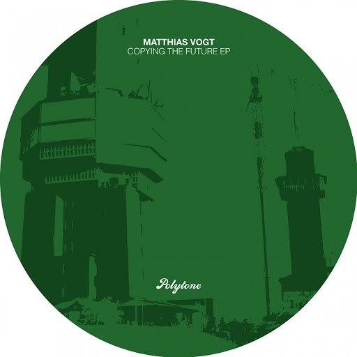 Matthias Vogt альбом Copying the Future EP