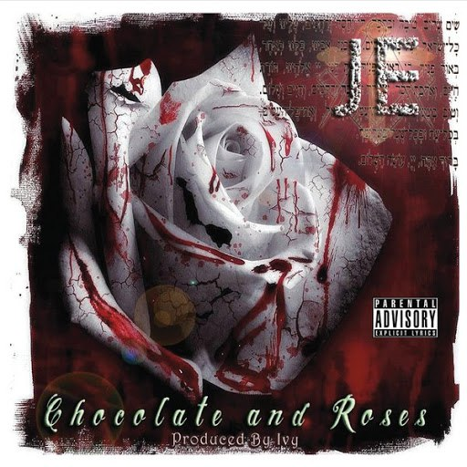 Je альбом Chocolate and Roses