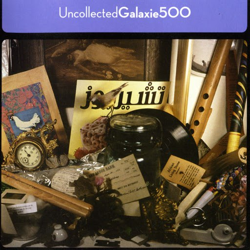 Galaxie 500 альбом Uncollected