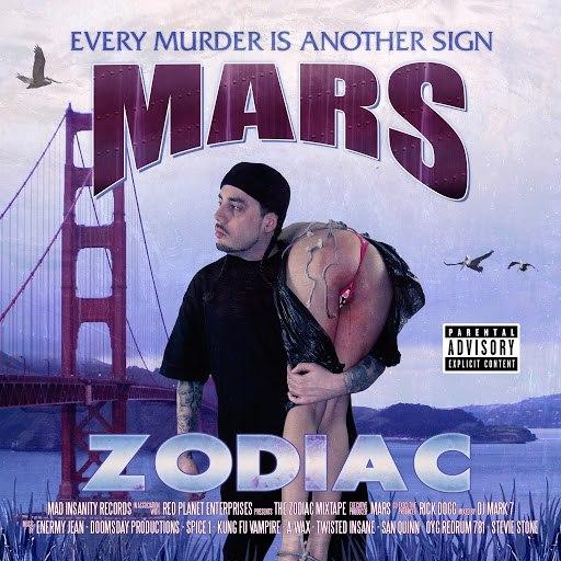 Mars альбом Zodiac