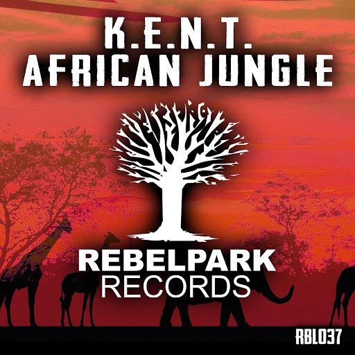 Kent альбом African Jungle
