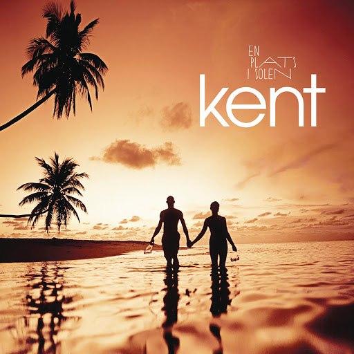 Kent альбом En plats i solen