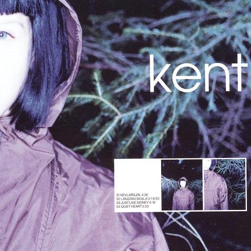 Kent альбом Kevlarsjäl