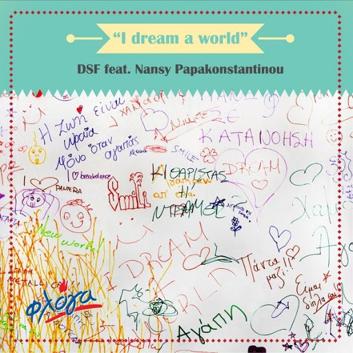 DSF альбом I Dream a World (feat. Nansy Papakonstantinou)