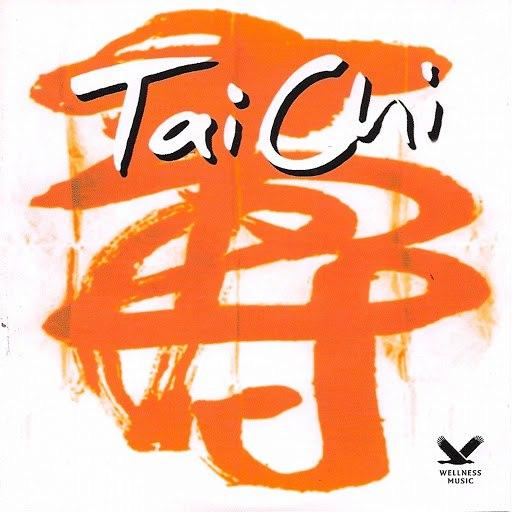 Miyagi альбом Tai Chi