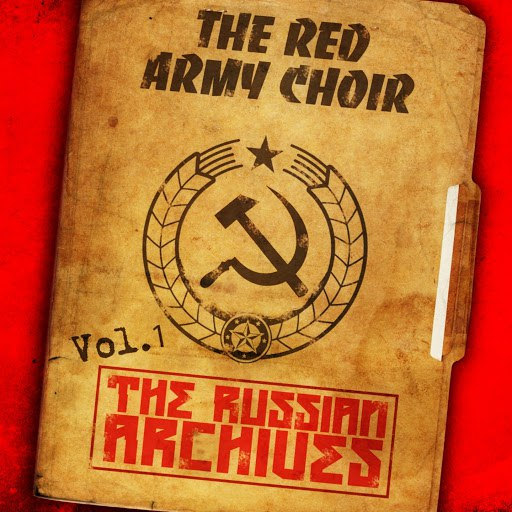 The Red Army Choir альбом The Russian Archives, Vol. 1