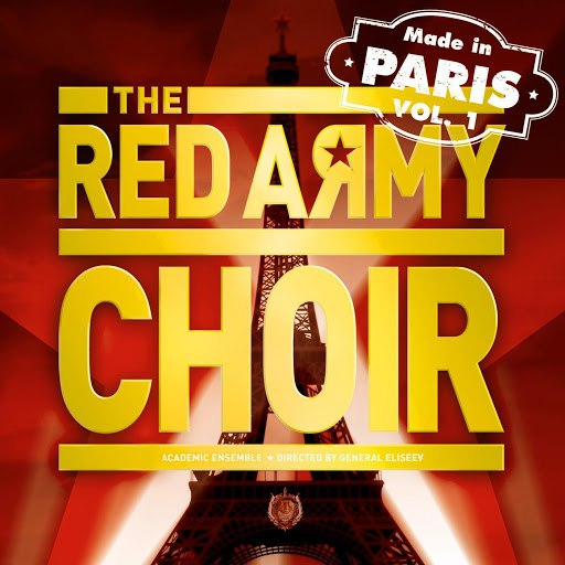 The Red Army Choir альбом Made in Paris, Vol. 1
