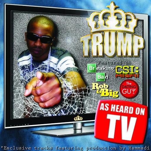 TruMp альбом As Heard on TV [EP]