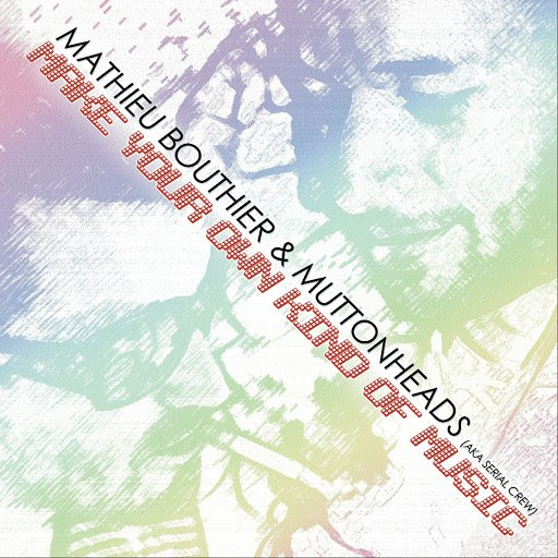 Mathieu Bouthier альбом Make Your Own Kind of Music