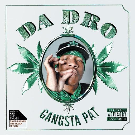 Gangsta Pat альбом I Wanna Smoke