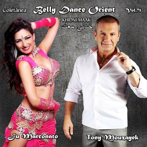 Tony Mouzayek альбом Belly Dance Orient, Vol. 71