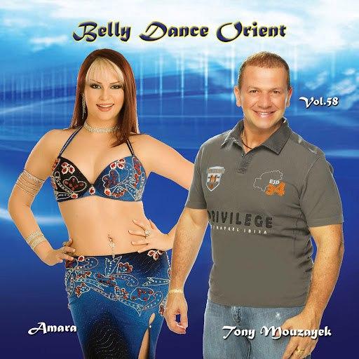 Tony Mouzayek альбом Belly Dance Orient, Vol. 58