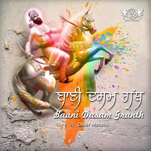 Daler Mehndi альбом Baani Dasam Granth