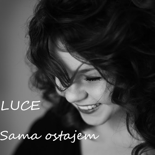 Luce альбом Sama ostajem