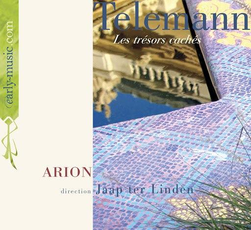 GEORG PHILIPP TELEMANN альбом Telemann: Les Tresors Caches