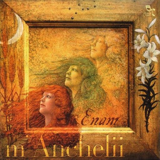 Enam альбом M'Anchelii