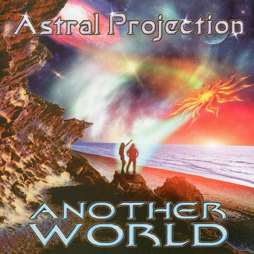 Astral Projection альбом Another World