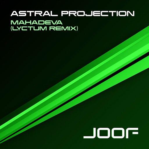 Astral Projection альбом Mahadeva