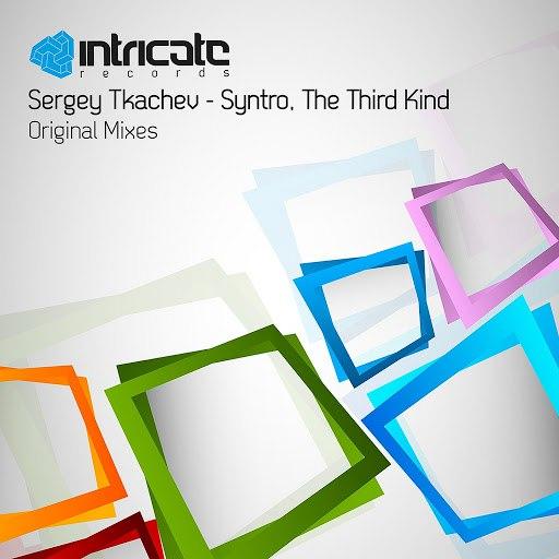 Sergey Tkachev альбом Syntro / The Third Kind