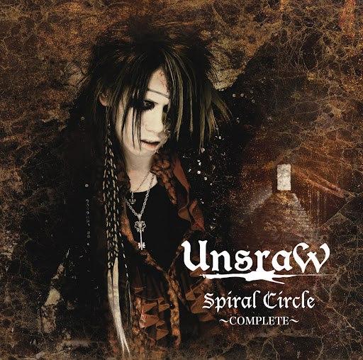 UnsraW альбом Spiral Circle