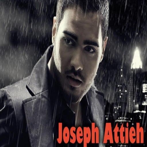 Joseph Attieh альбом Joseph Attieh Collection