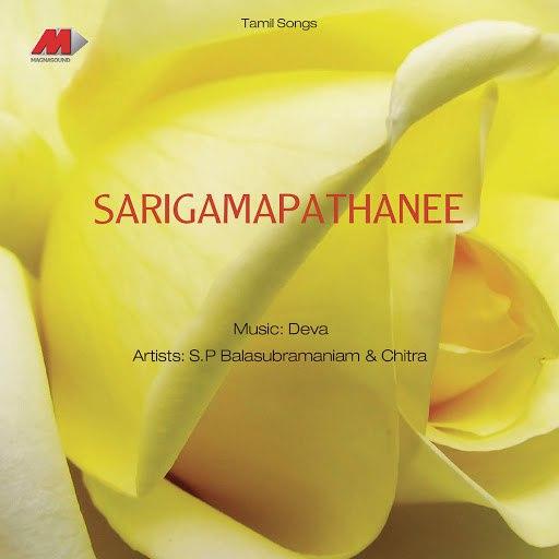 Deva альбом Sarigamapathanee (Original Motion Picture Soundtrack)