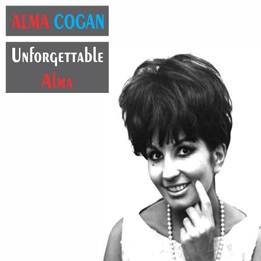 Alma Cogan альбом Unforgettable Alma