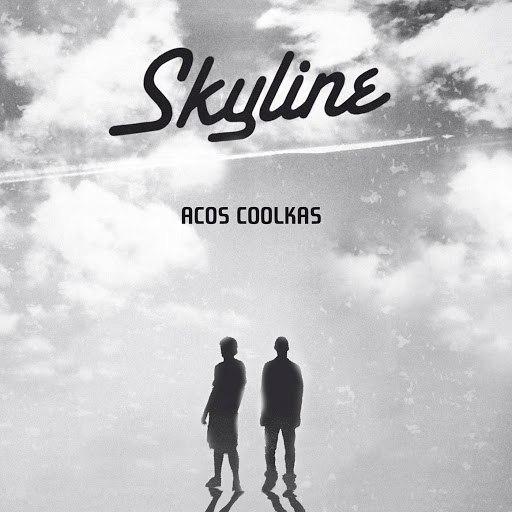 Acos CoolKAs альбом Skyline