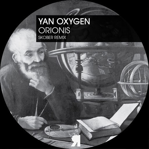 Yan Oxygen альбом Orionis