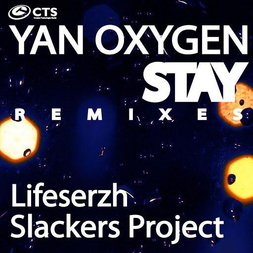Yan Oxygen альбом Stay (Remixes)