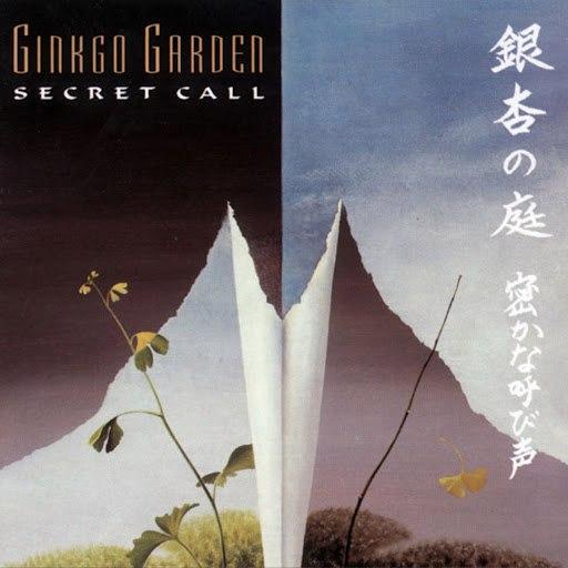 Ginkgo Garden альбом Secret Call