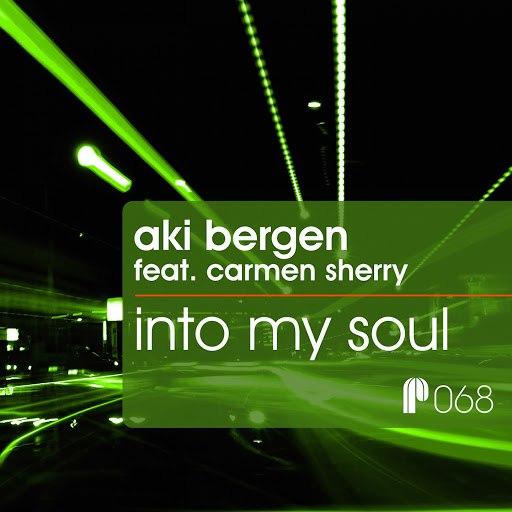 Aki Bergen альбом Into My Soul (feat. Carmen Sherry)