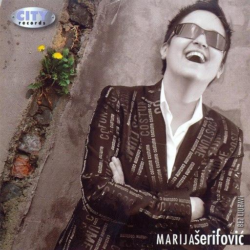 Marija Serifovic альбом Bez Ljubavi