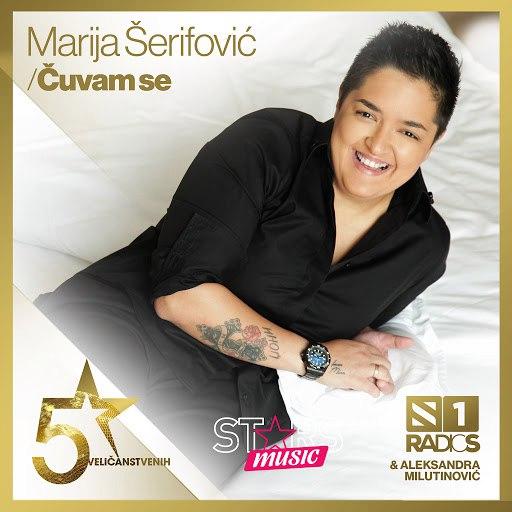 Marija Serifovic альбом Cuvam se