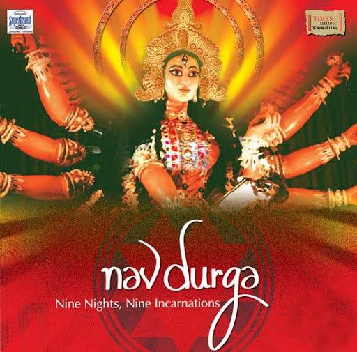 Pandit Jasraj альбом Navdurga